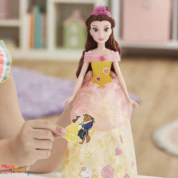 Disney Muñeca Princesa Bella Diseños Glitter - Imagen 4